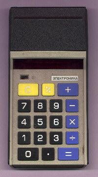 ELEKTRONIKA MK-52 USSR SOVIET RUSSIAN PROGRAMMED CALCULATOR 1 pc NEW!!